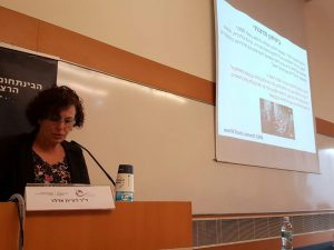 Dr. Dorit Adler in a joint conference of the IFSN and the School of Sustainability, IDC